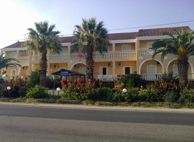 Kosmas Apartments, Exterior, 13306