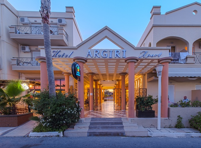 Argiri Hotel, Front entrance,15248