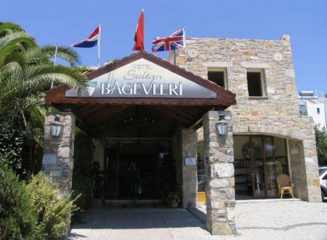 Bagevleri Hotel, Entrance,549