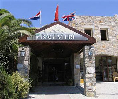 Bagevleri Hotel, Entrance, 549